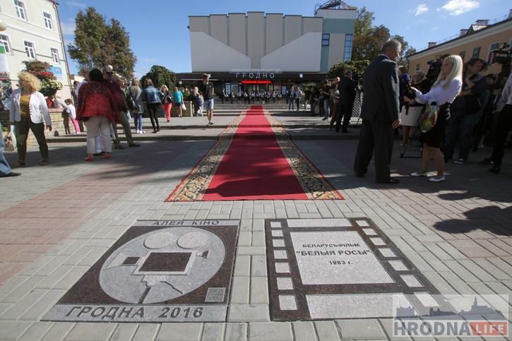 У Гродне адкрылі Алею кіно і прэзентавалі новы гарадскі часопіс