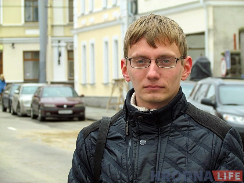 Аляксандр Стаскевiч