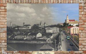 Сустрэча стагоддзяў: Аляксандр Перагудаў аб'яднаў гістарычныя і сучасныя фота Гродна