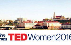 Жывая трансляцыя TEDWomen2016 адбудзецца ў Гродне