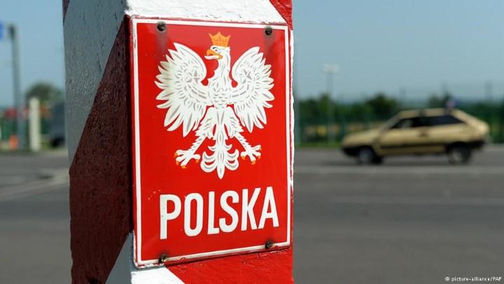 Польская мяжа. Фота: PAP