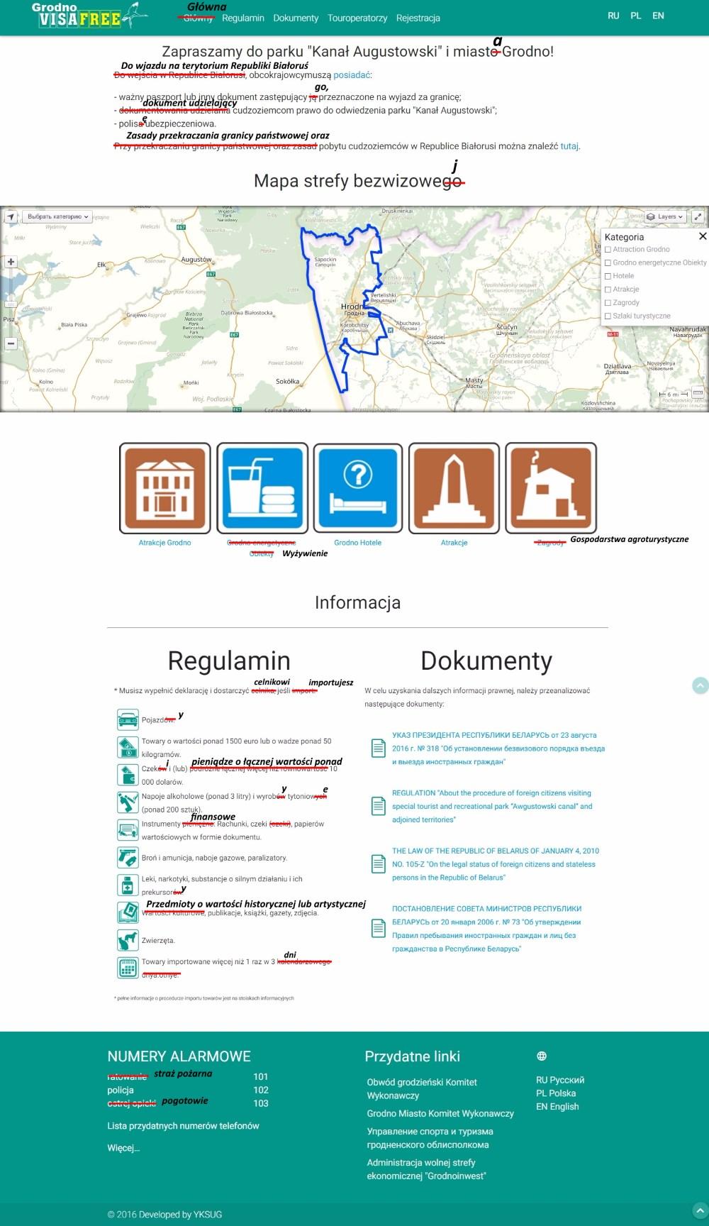 visa-free-pl-pomylki1000