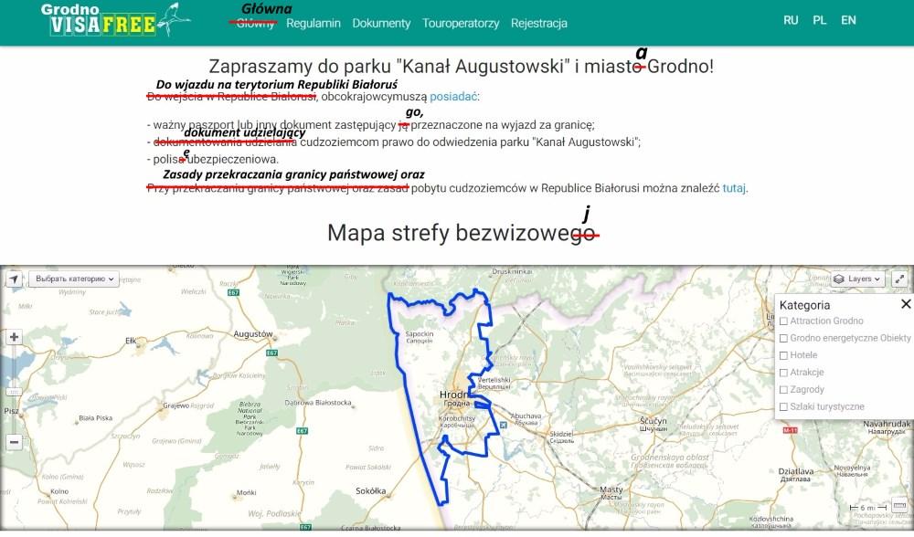 Google Translate пераклаў бы лепей: чым замежных турыстаў сустракае сайт бязвізавага Гродна