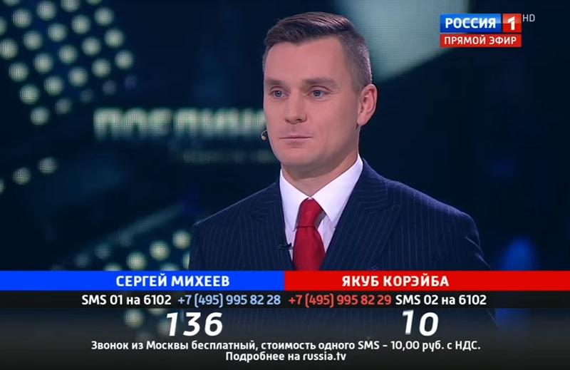 """На ток-шоў """"Паядынак"""" Уладзіміра Салаўёва закранулі тэму бязвізавага Гродна"""