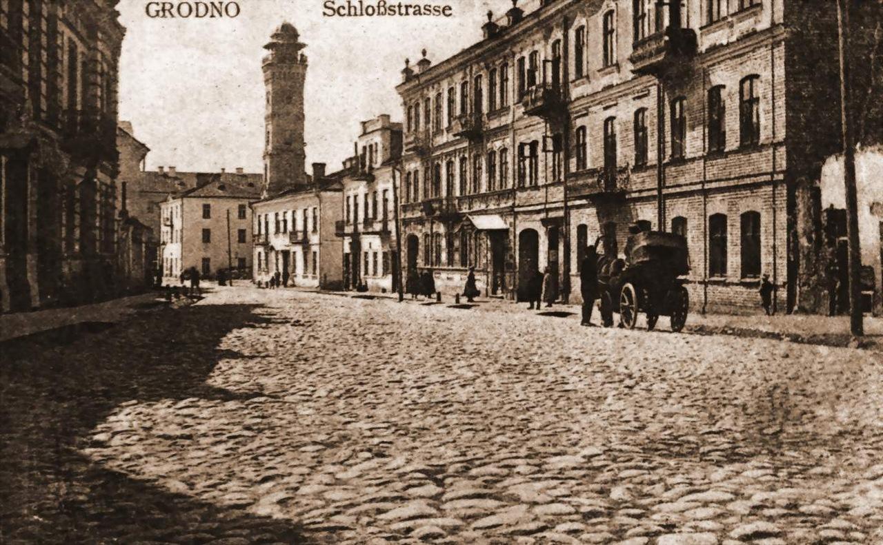 Так выглядала вуліца ў пачатку ХХ стагоддзя
