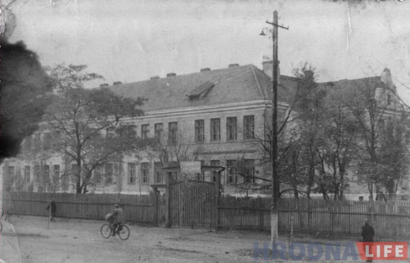 Фота школы ў 1940-х