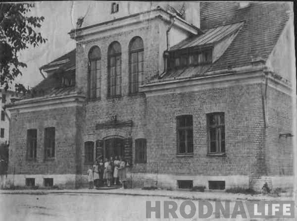 fota-shkolyi-1940-h-gg-3