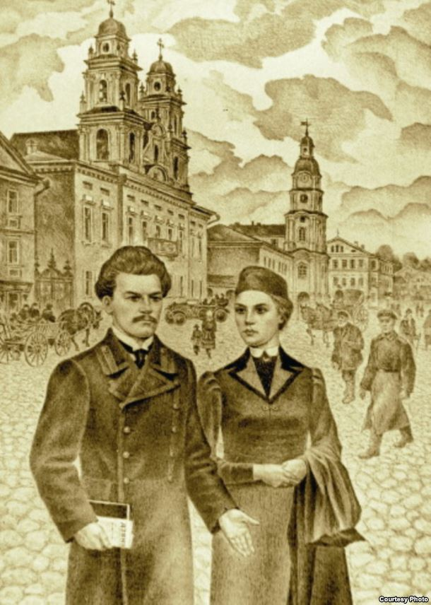 І. Пратасеня. «Максім Багдановіч і Зоська Верас у Мінску. 1916 год» (1982)