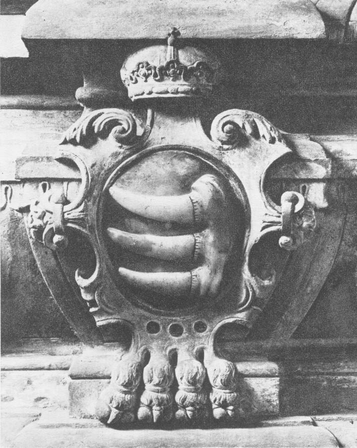 Герб Баторыя - зубы дракона
