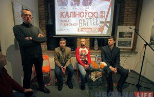 КаліноўскіBattle у Гродне: маладыя гісторыкі дыскутавалі пра міфалагізацыю паўстання