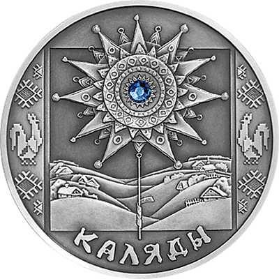 kalyadyi-03