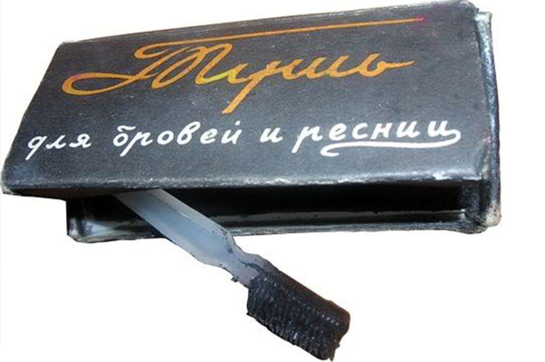 leningradskaya-tush-poplyuyka
