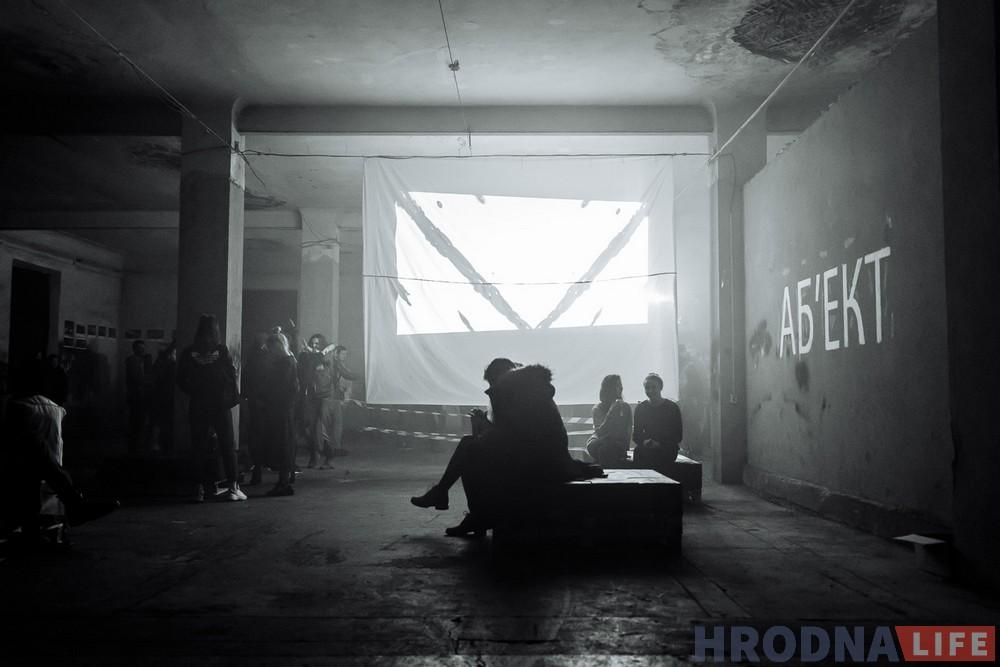 rave-abekt-010
