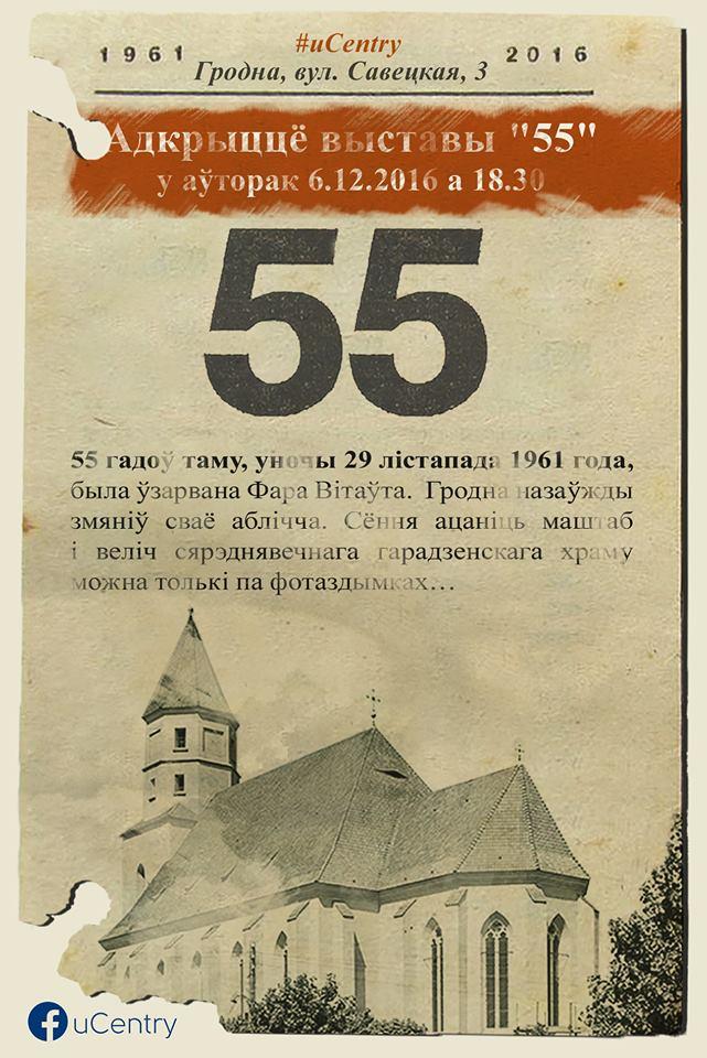 vystava-55