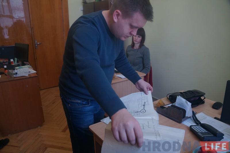 Андрэй Вашкевіч вуліцы (4)