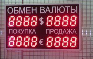 Для турыстаў і гродзенцаў. Дзе ў Гродне абмяняць грошы пасля 19.00?