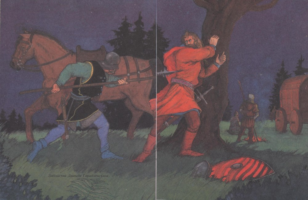 Подлае забойства Давыда Гарадзенскага Анджэем Гостам паводле Сяргея Харэўскага
