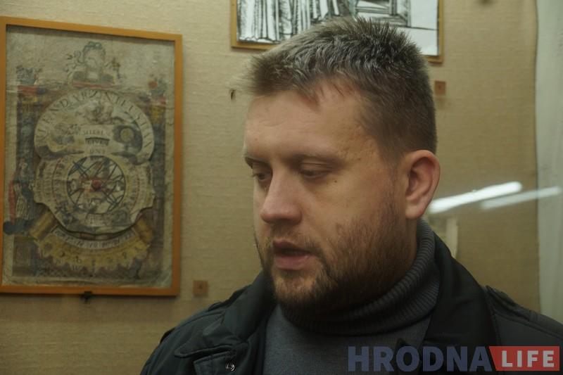 sonechnyi-gadzinnik-ignata-manuira-3-vashkevich