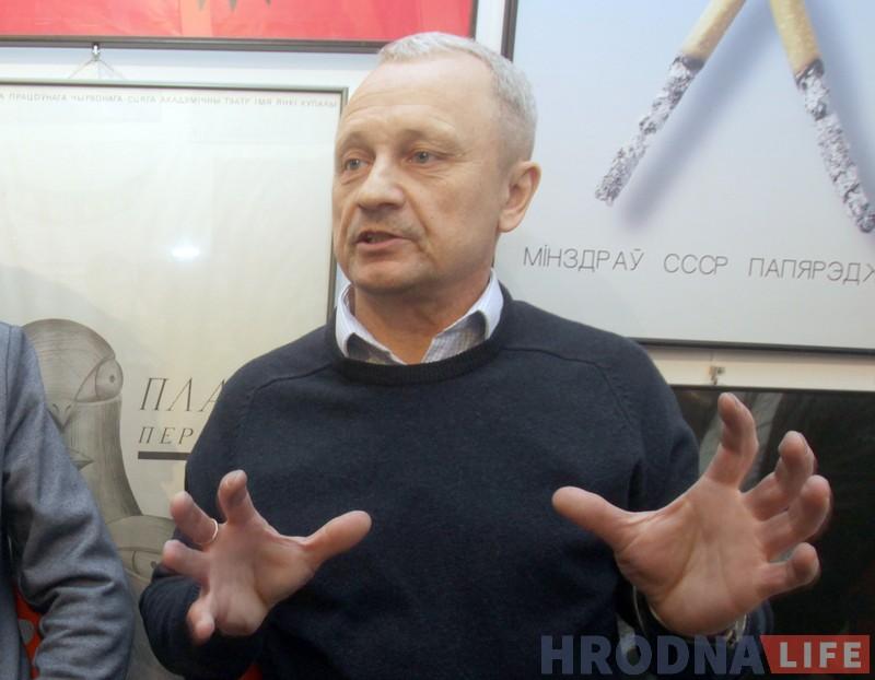 Юры Галянеўскі