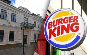 Адкрыццё Burger King у Гродне запланавана на канец красавіка