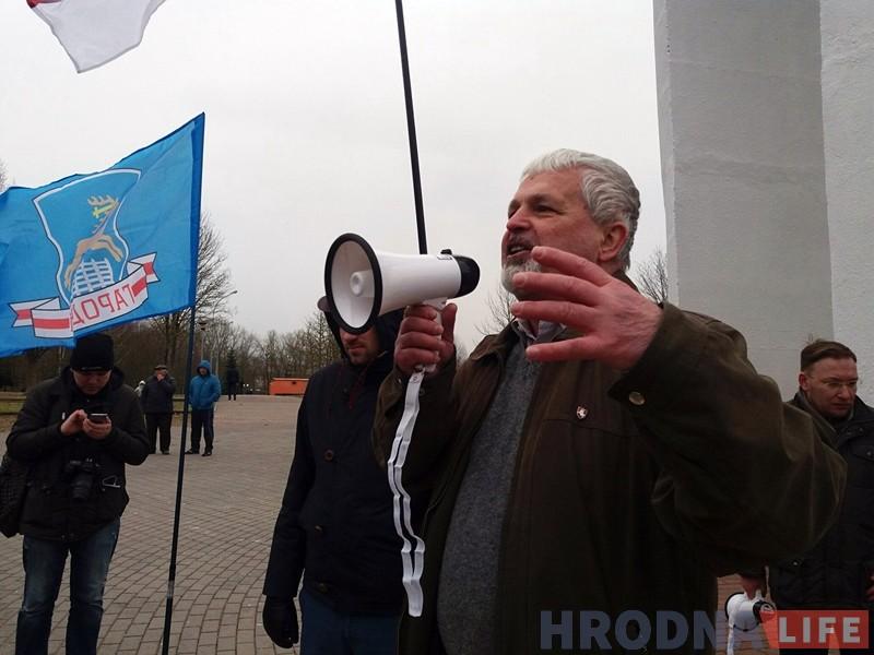 В Гродно отметили День Воли