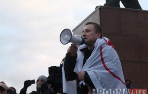 марш нетунеядцаў 15 сакавіка (4)