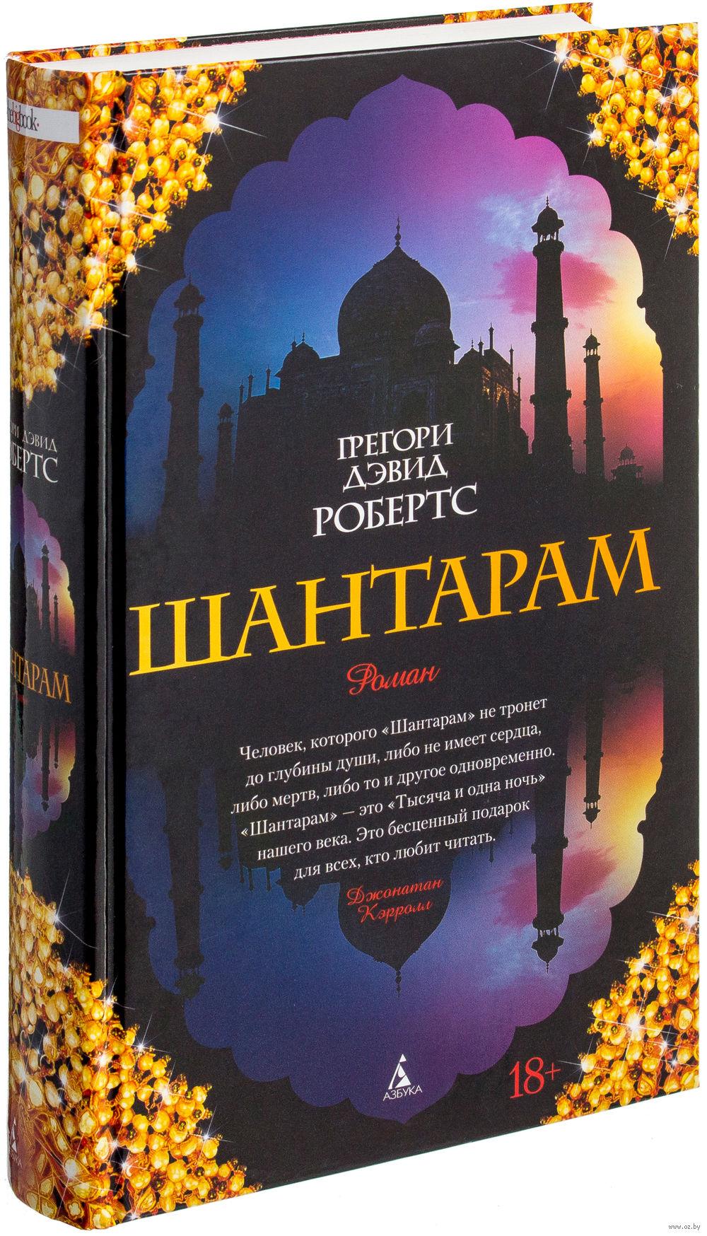 Усцінава, Кіз, Батракова. Якія кнігі чыталі гродзенцы ў красавіку