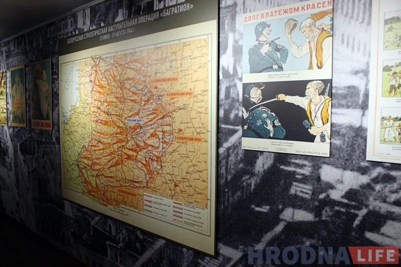 Казакі, рэканструктары і патрыятычныя клубы сабраліся ў Гродне напярэдадні Дня Перамогі