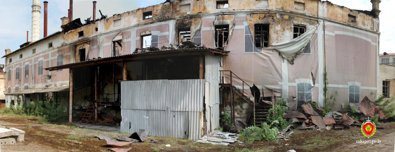 Гродненский пивзавод после пожара 2017 года. Фото: Государственный комитет судебных экспертиз
