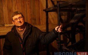 Памёр наглядчык гадзінніка на гродзенскім Фарным касцёле Юзаф Ясюкевіч