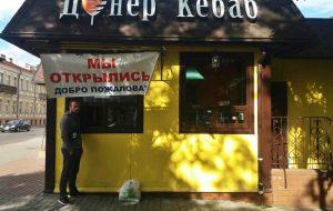 На Ажэшкі адкрылі другі ў Гродне Döner-Kebab
