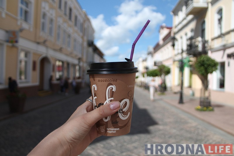 Coffee to go у Гродне: дзе і за колькі ўзяць летнюю каву з сабой
