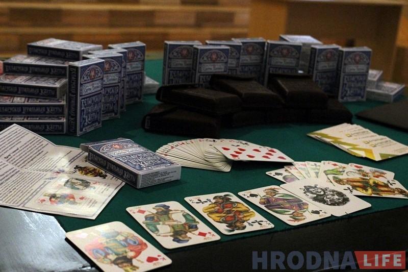 картачныя гульні покер правілы