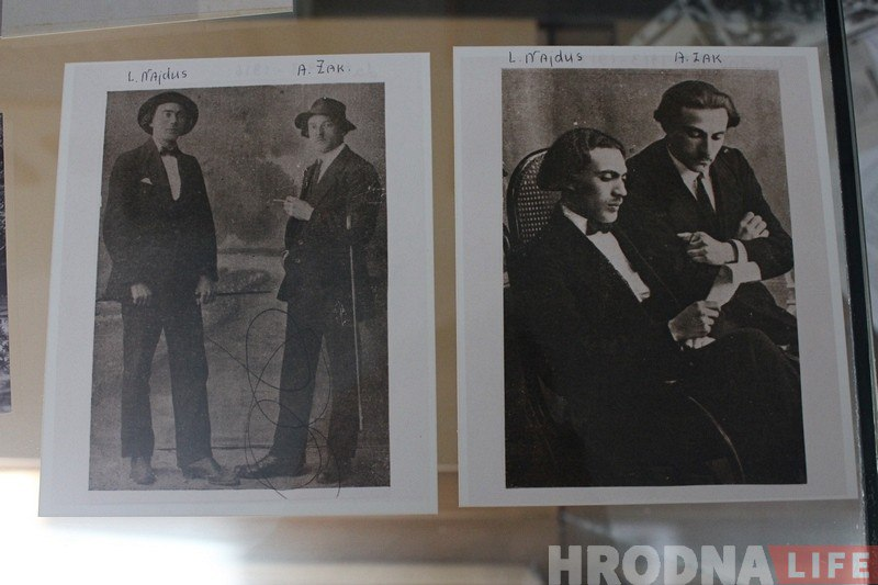 У Музеі гісторыі яўрэяў Гродзеншчыны ствараюць экспазіцыю пра Лейба Найдуса