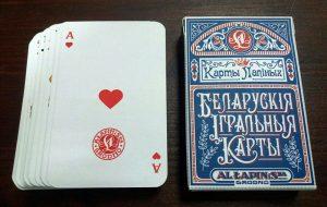 Гродзенская калода Лапіных цяпер прадстаўляе Беларусь у міжнароднай супольнасці калекцыянераў ігральных карт