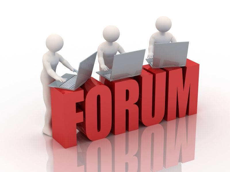 Прогон сайта по форумам