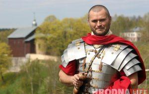 Незвычайны турыст: як рымскі легіянер наведаў бязвізавы Гродна