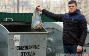 «Я Максим и я выношу мусор». Житель Гродно хочет сделать бизнес на мусоре