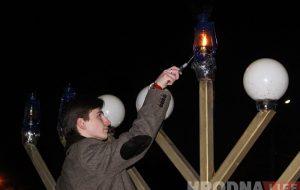 У Гродне запалілі першыя ханукальныя свечы. Упершыню гэта зрабіў малады прадстаўнік абшчыны