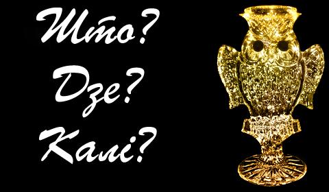 Першы гарадскі турнір па спартыўным варыянце гульні «Што? Дзе? Калі?» сярод сеньёраў