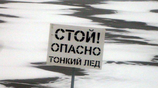У Слоніме на гарадскім возеры выратавалі рыбака, які праваліўся пад лёд (відэа)