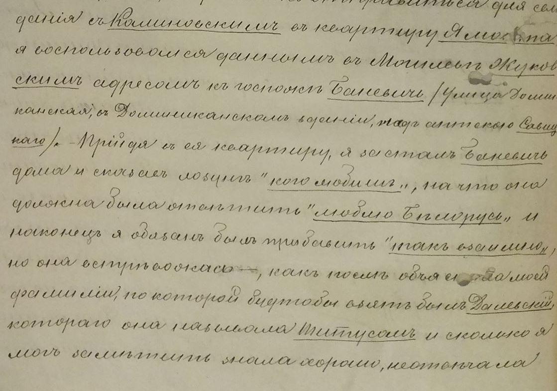 """Знаёмства з кнігай. """"Канстанцін Каліноўскі: асоба і легенда"""" Васіля Герасімчыка"""