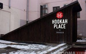 В центре Гродно открылся новый подвальный бар с большим выбором кальянов и коктейлей