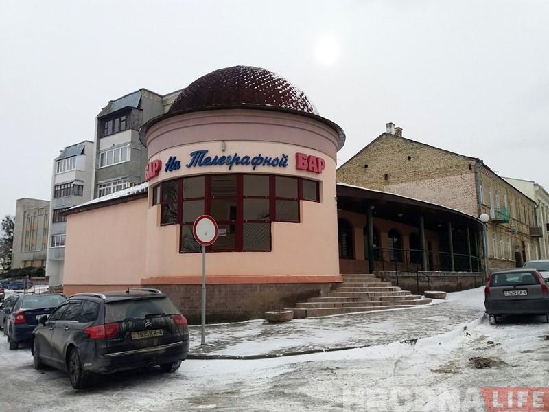 «Бар на Тэлеграфнай» купіла фірма з Баранавічаў. Фармат цалкам зменіцца