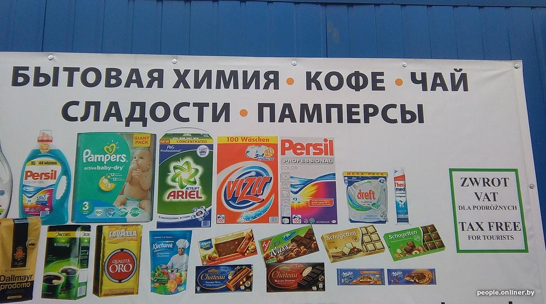 Забароненая нядзеля. Рэпартаж з закрытага Беластока