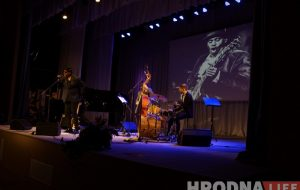 Гродна спяваў джаз разам з Аланам Харысам