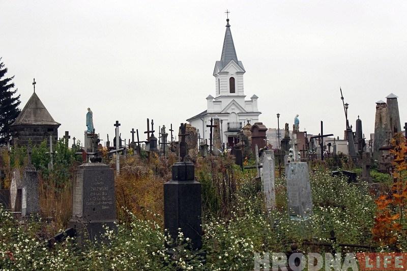могілкі фота