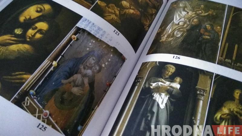 Якім іконам маліліся мясцовыя. У Гродне выдалі кнігу пра сакральнае мастацтва рэгіёна