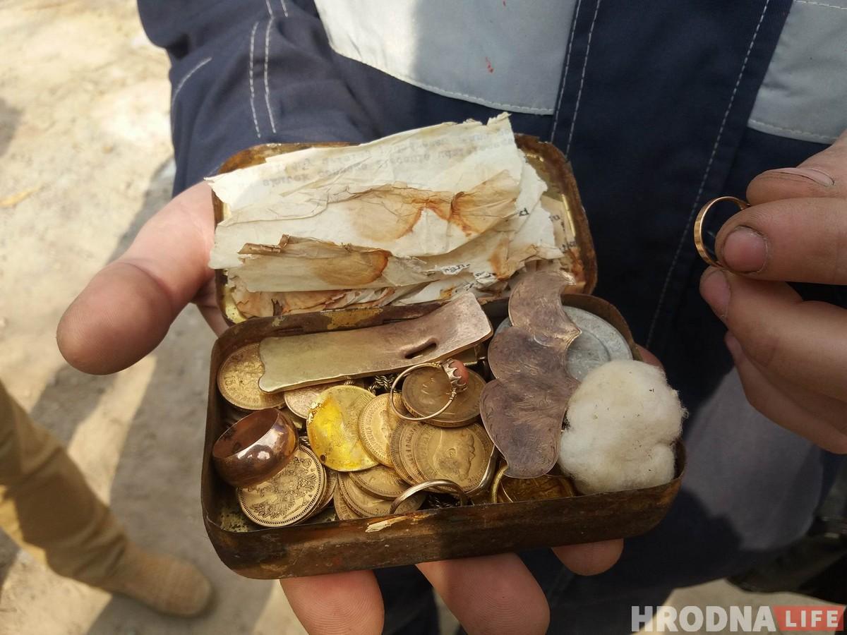 Што вядома пра залаты скарб, які знайшлі ў цэнтры Гродна