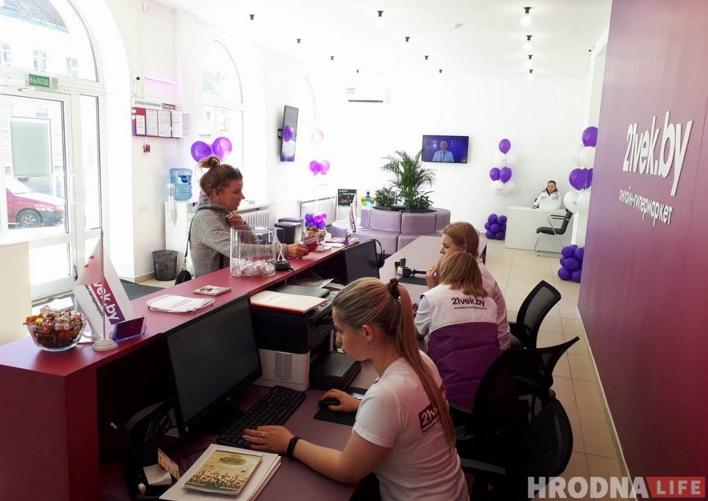 """""""Забрать заказ можно уже на следующий день"""". В Гродно открылся пункт выдачи онлайн-гипермаркета 21vek.by"""